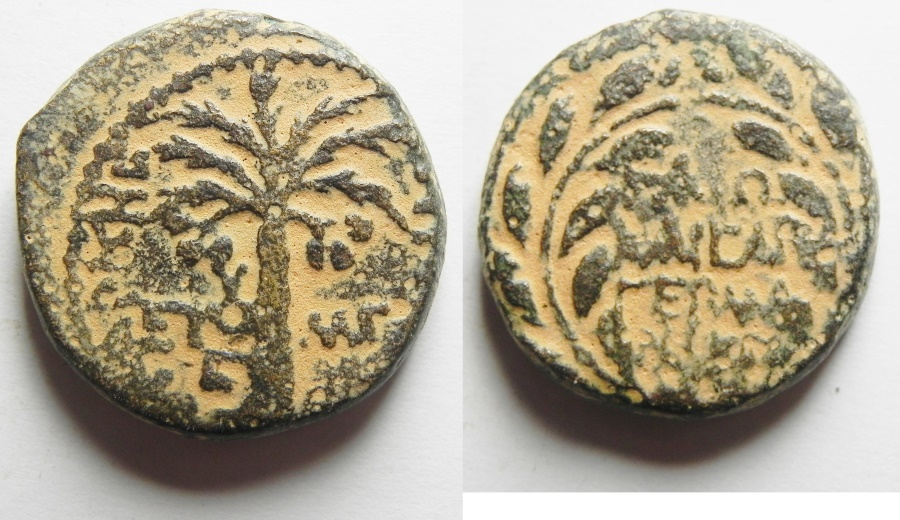 herod antipas coins for sale