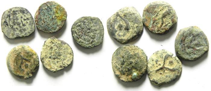 Ancient Coins - LOT OF 5 JUDAEAN . HASMONEAN PRUTOT