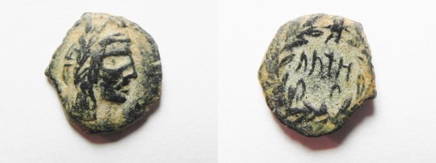 Ancient Coins - NABATAEAN KINGDOM. ARETAS IV AE 15. RARE