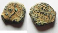 Ancient Coins - NICE AS FOUND JUDAEAN. HASMONEAN PRUTAH