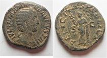 Ancient Coins - Julia Mamaea, Sestertius, ROME