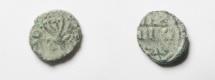 Ancient Coins - ISLAMIC. Ummayad Dynasty. Pre-reform AE fals (14mm, 2.61g). Uncertain mint in Filastin or al-Urdunn.
