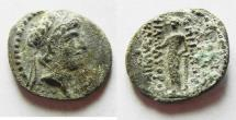 Ancient Coins - SELEUKID KINGDOM. ANTIOCHUS VIII. AE 18
