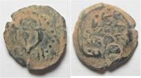 judaea. hasmonean ae prutah. as found