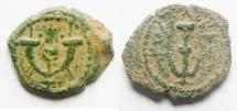 Judaea, Herod I 40 - 4 BC. AE prutah.