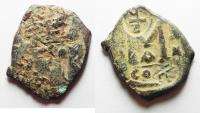 Ancient Coins - BYZANTINE. CONSTANS II AE FOLLIS. COUNTER-MARKED