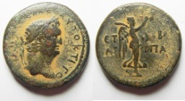 Ancient Coins - Extremely rare variety: Judaea. Herodian kings. Agrippa II, with Titus as Caesar (AD 70-79) AE 27mm, 14.55g. Caesarea Panias mint. Struck in regnal year 26 (AD 74/5).