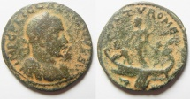 Ancient Coins - Foundatiion of Carthage. 2nd Known coin: Phoenicia. Tyre under Gallienus (AD 253-268). AE 28mm, 8.79g.