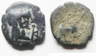 Ancient Coins - EXTREMELY RARE: Arabia Felix. Kingdom of Hadhramawt. AE 17mm, 3.74g. Struck third century AD.