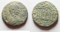 Ancient Coins - AS FOUND. PHOENICIA. TYRE . ELAGABALUS AE 26