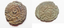 Ancient Coins - EXTREMLY RARE: UMAYYAD AE FALS. QAISAREA (CAESAREA) MINT