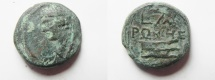 Ancient Coins - DECAPOLIS. GADARA. AE 23MM, 11.21G. PSEUDO-AUTONOMOUS ISSUE. STRUCK IN POMPEIAN YEAR 1 (64/3 BC).