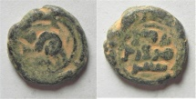 Ancient Coins - ISLAMIC. Umayyad Caliphate. WITH JERBOAH