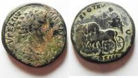 Ancient Coins - MARCUS AURELIUS AE sestertius. AS FOUND.