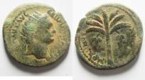 Ancient Coins - Judaea Capta. Domitian.  AD 81-96. Æ Dupondius