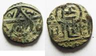 World Coins - MAMLUK AE FILS