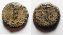 Ancient Coins - Judean Kingdom, John Hyrcanus I, 134 - 104 BC. AE 15