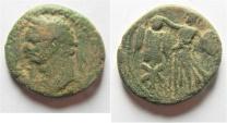 Ancient Coins - JUDAEA CAPTA. DOMTIAN CAESAREA MINT AE 20