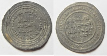 World Coins - ISLAMIC. UMMAYED SILVER DERHIM. DAMASCUS AH82
