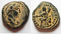 Ancient Coins - ARabia. Petra. Hadrian AE 24