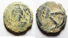 Ancient Coins - BYZANTINE, AS FOUND. AE HALF FOLLIS