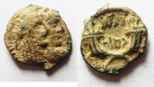 Ancient Coins - CHOICE AS FOUND: Nabataean Kingdom. Rabbel II & Gamiliath. AD 70 - 106. AE 18