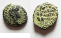 Ancient Coins - ARABIA. PETRA. HADRIAN AE 17