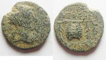 Ancient Coins - ROMAN PROVINCIAL AE 21