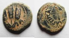 """Ancient Coins - NAME """"AGRIPPA"""" FULLY VISIBLE: Judaea. Herodian Dynasty. Agrippa I AE prutah"""