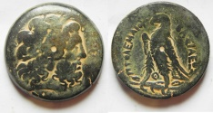 Ancient Coins - GREEK. Ptolemaic Kings. Ptolemy II Philadelphos (285-246 BC). AE diobol (30mm, 22.10g). Alexandria mint.