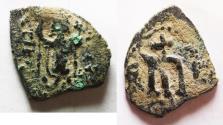 World Coins - ARAB BYZANTINE. AE FALS IMITATING CONSTANS II AE FOLLIS