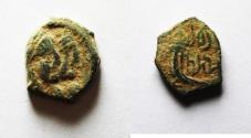 Ancient Coins - Nabataean Kingdom. Rabbel II & Gamiliath. AD 70 - 106. AE