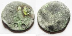 Ancient Coins - WORTHY OF FURTHER RESEARCH: COUNTER-MARKED WITH PALM TREES. BYZANTINE AE FOLLIS