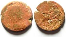 Ancient Coins - EGYPT , ALEXANDRIA , HADRIAN AE DRACHM , CHOICE QUALITY