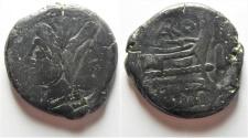Ancient Coins -  ROMAN REPUBLICAN. Anonymous. AE as (32mm, 24.59g).