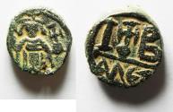 Ancient Coins - NICE QUALITY: Constans II (AD 641-668). AE , 12 nummi. Alexandria mint