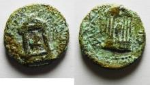 Ancient Coins - ONLY COIN ISSUED IN THE NAME OF CLAUDIA, NERO'S DAUGHTER: CAESAREA PANIAS. DIVA POPPAEA & DIVA CLAUDIA UNDER NERO. AE 20