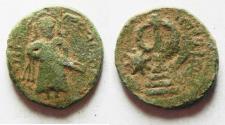 Ancient Coins - ARAB-BYZANTINE AE FALS. STANDING KHALIFAH. AMMAN MINT