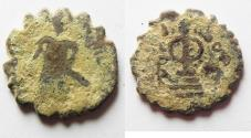 Ancient Coins - ARAB-BYZANTINE. ABDUL MALIK BIN MARWAN . AE FALS. AMMAN MINT. SERRATED EDGE?!