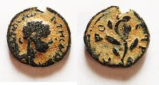 Ancient Coins - ANTIOCH? ELAGABALUS AE 13MM