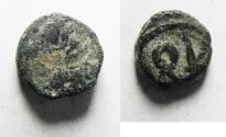 Ancient Coins - AS FOUND. IN IT'S ORIGINAL STATE: ROMAN OR BYZANTINE AE 9