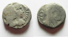 Ancient Coins - NABATAEAN. ARETAS IV & SHAQUELAT SILVER DRACHM