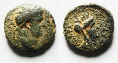 Ancient Coins - DECAPOLIS. GADARA. TITUS WITH TYCHE AE 16