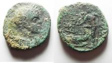Ancient Coins - RARE AS FOUND: Judaea, Tiberias under Elagabalus (AD 218-222). AE 28mm, 16.09g.