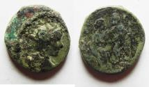 Ancient Coins - PROVINCIAL AE 18. Marcianopolis Moesia?