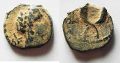 Ancient Coins - NABATAEAN KINGDOM. ARETAS IV AE14. BEAUTIFUL . RARE WITH TWO LETTERS BEHIND HEAD