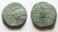 Ancient Coins - Seleukid Kingdom. Antiochos VIII Epiphanes. Sole reign, 121/0-97/6 B.C. Æ. Antioch,