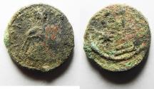 Ancient Coins - AS FOUND: ARAB-BYZANTINE. AE FALS. AMMAN MINT