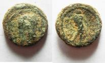 Ancient Coins - AS FOUND: JUDAEA, Gaza. HADRIAN. Æ 17