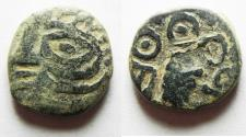Ancient Coins - ARABIA, Northwestern. Lihyan. 2nd–1st centuries BC. Æ 'Tetradrachm'
